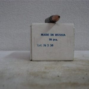 7.62×39 Russian steel case 122 GR. hollow point hunting ammo. Berdan Primed, Non Corrosive. 20 round box.
